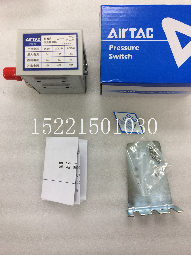 Mechanical Pressure Switch Controller PK506<br>
