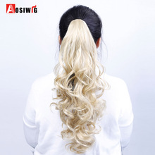 20inch Synthetic Curly Long Ponytail Claw Clip in Pony Tail Hair Extensions Wrap on Hairpieces Hairstyles Party Cosplay AOSIWIG(China)