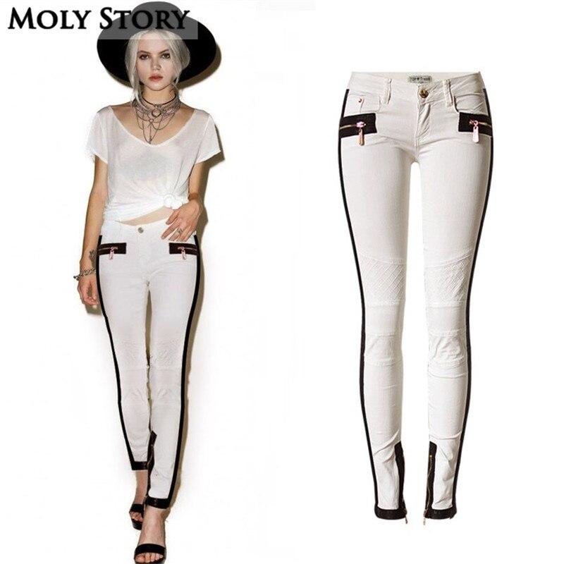 Ladies White Jeans Women Skinny Leather Patchwork Low Rise Jeans Femme Stretch Slim Jean PantsÎäåæäà è àêñåññóàðû<br><br>