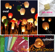5pcs/lot Oval Shape Flame Resistant Paper Flying Sky Lantern Wishing Balloon Wedding Party Decorations 100%Biodegradable