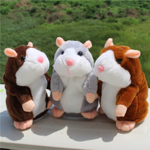 1PC Talking Hamster Mouse Pet Plush Toy Hot Cute Speak Talking Sound Record Hamster Educational Toy for Children Gift