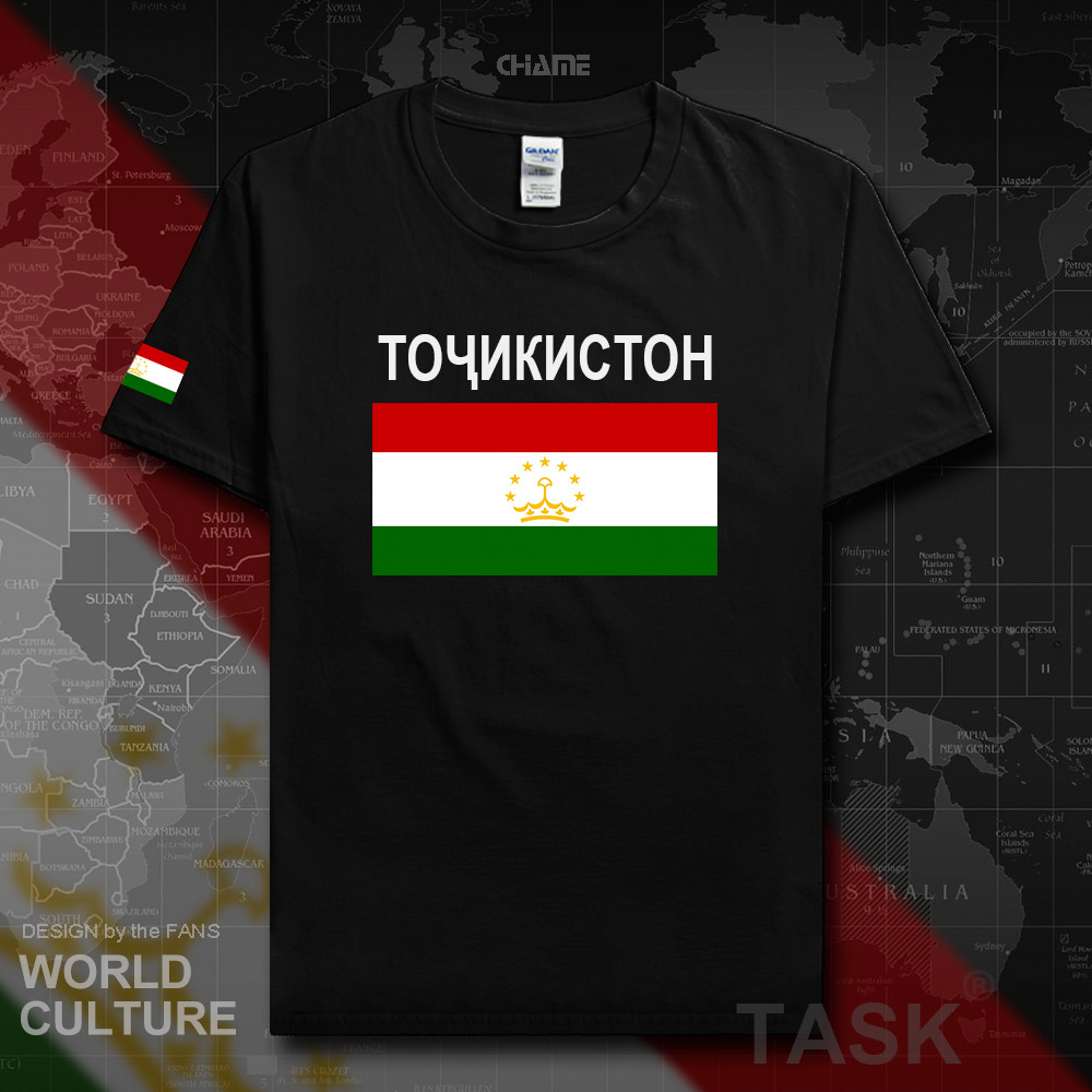 HNat_Tajikistan02_T01black