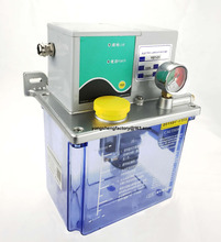 Buy 3L/220V/ PLC control lubrication oil pump/pressure relief lubricator/oiler YET-C2/YET-C1 lubrication system/CNC