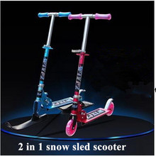 Multifunctional 2 in 1 Children Sled Scooter Skiing Board Snow Tubes with foot brake trineo nieve XQ21