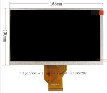HENRYLIAN NEW 7inch TFT AT070TN90 screen AT070TN90 V.1 800*480 resolution thickness 3mm for Car DVD screen(China)