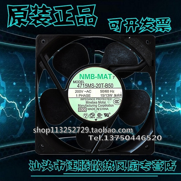 4715MS-20T-B50 200V new original 120 * 120 * 38 aluminum frame AC fan<br>
