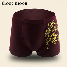 shoot moon 4pic\lot classic big Panties Men Male Underwear Men's Boxer Underwear Sexy Man Underwear Boxer Underpants 4xl Multico(China)
