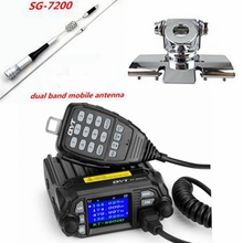 NEW car radio QYT KT-8900D 136-174/400-480MHz quad band large display mobile car transceiver with SG-7200 antenna