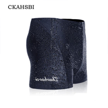 CKAHSBI 2017 New Comfortable High-quality Sexy Swimsuit Man Waterproof Quick-drying Shorts Boxer Swim Surfboard Briefs With Size