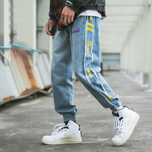 2019 Men New Pants High Street Fashion Men Jeans Loose Fit Harem Pants Blue Color Hip Hop Ruffles Jeans For Jeans !CC-A022#P85(China)