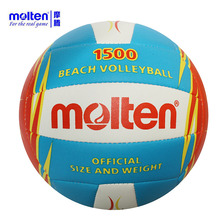 2016 Official Size5 Molten 1500 Volleyball Ball PU Leather Beach Volleyball Sand Handball Volley Ball Volei For Match Training