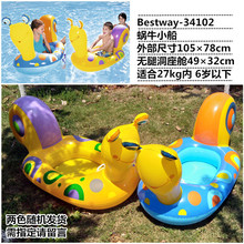 Snails Cartoon Print Cartoon Printing 1 Children Boats Inflatable Kiddie Boat Birthday Gift Swimming Pool Floating Boat(China)