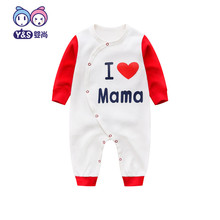 wisbibi 2018 baby boy clothing Cotton rompers jumpsuits Long Sleeve baby boy girls clothes baby romper Infant babies jumpsuits
