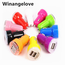 100pcs/lot Best quality Colorful Dual USB 2.1A+1A Car Charger Universal Charger For iPhone 7 6 4 4S 5 5G 5c 5s
