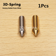 1Pcs Sharp Volcano Nozzle Brass Copper Stainless steel 0.2 - 1.0mm Hotend Extruder 1.75MM Filament For 3D Printer(China)