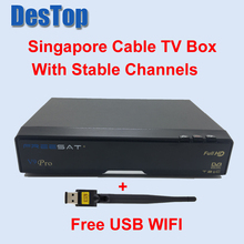 FREE SAT V9 PRO FOR starhub tv box HD with cable TV box upgrad v8 golden blackbox cable channels stable(China)