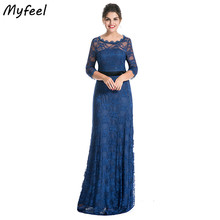 Myfeel Women Vintage Lace Dress Elegant Knitted Sashes Unique Half Sleeve Hollow Out Round Neck Floral Bridesmaid Maxi  Dresses