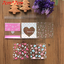 5 Styles Colorful Lovely Heart Biscuit Cake Cookie Pagaging Treat Goodie Bags Wedding Party Candy Gift Favour 7*7 100Pcs/Lot