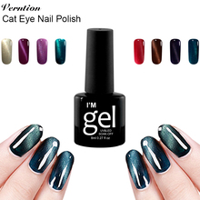 Verntion Magnet Effect Cat's Eye Gel Polish Vernis Long Lasting Nail Polish Glue 8ML 3D Lucky Color UV Gel Paint Varnish(China)