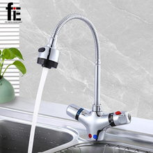 fiE Wall Mounted Kitchen Faucet Double Handle Chrome Flexible Hose Thermostatic Mixer Taps