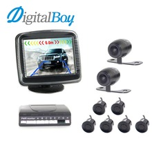 Digitalboy 3.5 inch Car LCD Display Parking Sensors Assistance Reverse Backup Radar Monitor with 4/6 Sensors 1/2 Parking Camera