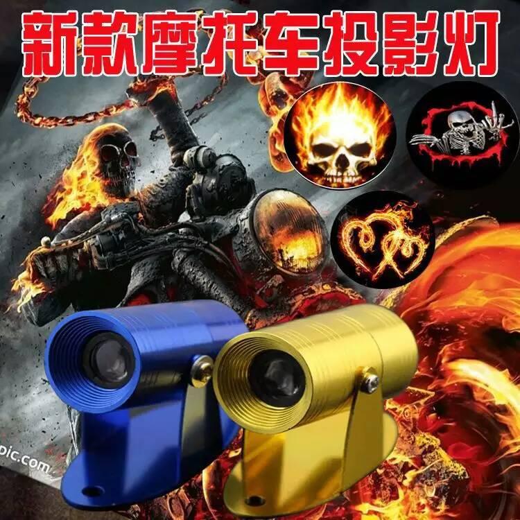 New 12v Motorcycle Cool Fire Devil Skull Ghost Projection Light Tail Laser Spot Logo Light Lamp<br><br>Aliexpress