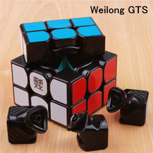 moyu weilong gts  puzzle magic gts2 speed cube cubo magico profissional  toys for children