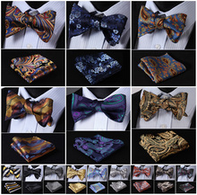 Floral Paisley Striped Silk Jacquard Woven Men Butterfly Self Bow Tie BowTie Pocket Square Handkerchief Hanky Suit Set G6(China)