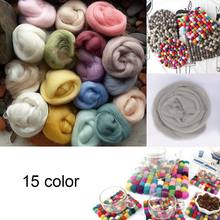 15pcs Hand Dyed Spinning Doll Needlework Crafts DIY Wool Fibre Roving Sewing For Needle Felting Random Color Hot Sale(China)
