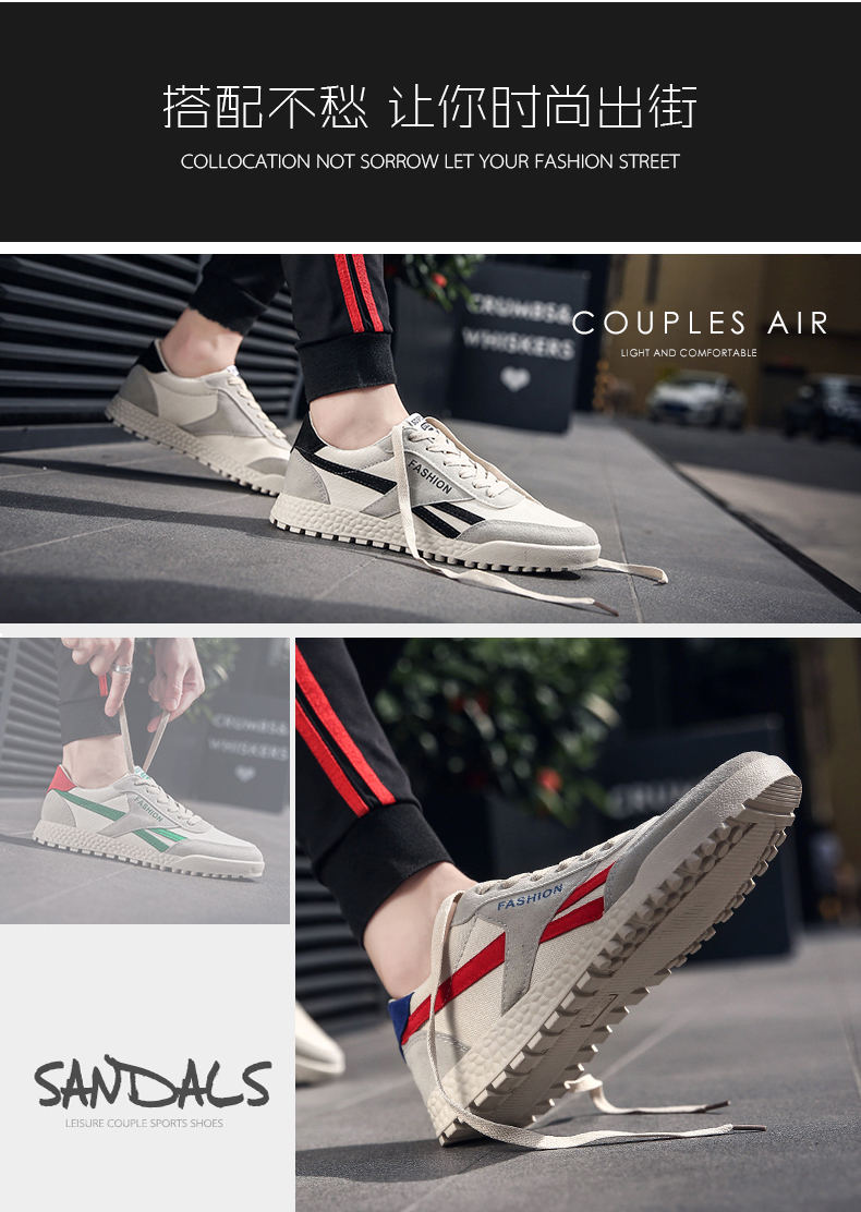 New Fashion Casual Flat Vulcanize Shoes For Men Breathable Lace-up Shoes Footwear Striped Shoes Flax And Cattle Cross Stitching 10 Online shopping Bangladesh
