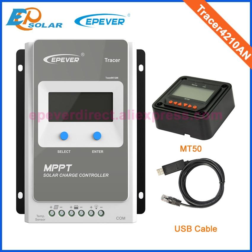 40AN+MT50+USB