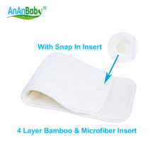 Buy {AnAnBaby} 5pcs Bamboo & Microfiber Inserts Reusable Insert Snap Baby Cloth Diaper Babies Nappy Inserts Size:14x35CM for $11.60 in AliExpress store