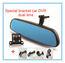 "4.3"" Special Rearview Mirror Monitor Car DVR with original Bracket,Dual lens cameras video recording security vehicle backup DVR"
