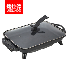 Korean home non - stick grilled fish stove smoke - free barbecue Meat roasted iron plate barbecue meat pot