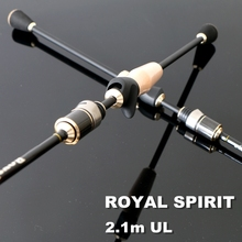 TOMA Spinning Casting Fishing Rod Japan Carbon Fiber 2.1m 3 Section 703 UL Lure Rods Fast Action Travel Rod Fishing Tackle(China)