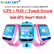 SMARCENT Q750 GPS smart watch Q100 baby watch with Wifi GPS SOS Call Location Device Tracker for Children Kid Safe GPS Watch