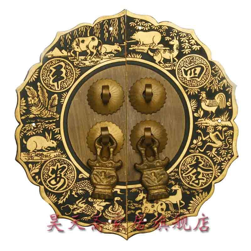 [Haotian vegetarian] Ming and Qing furniture accessories copper handle Four Seasons peace Zodiac paragraph HTB-005 14CM<br>