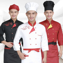 Waiter uniforms chef uniforms long sleeves chefs Chinese chefs uniforms hotel chefs clothing cooking clothes