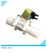 "Free shipping 1/2"" Plastic solenoid valve 12V 24V 220V,water valve wholesale is morn cheap"