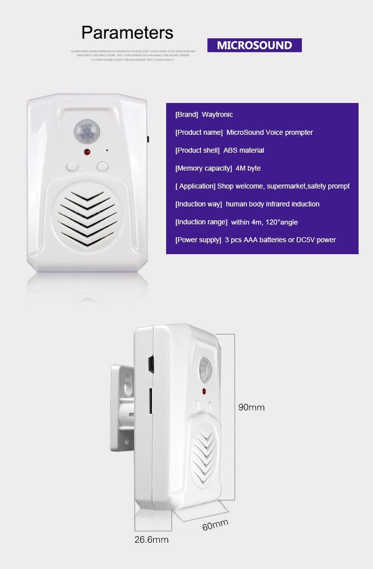 PIR sensor doorbell 1