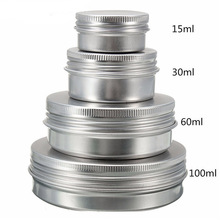 Empty Cosmetic Pot Tin Aluminium Storage Boxes Screw Lid Professional Nail Art Ornaments Cosmetics Container Cream Storage Case