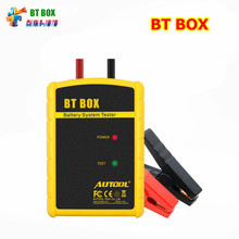 New Arrival Battery Tester AUTOOL BT BOX BTBOX BT-BOX Support Android/ISO Powerful Function Automotive Battery Analyzer(China)