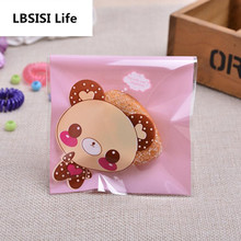 LBSISI Life 10x10+3cm 100pcs Pink Baby Bear Self Adhesive Seal Bakery Bread Plastic Gift Candy Cookie DIY Wedding Snack Bags OEM