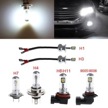 H1 H3 H7 H4 H11 9005/9006 LED Car Fog Light Bulbs 6000K Car Auto LED Fog Light Lamp DRL Bulbs Super Bright White 12-24V 8LED 80W