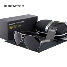 HDCRAFTER Fashion Men's UV400 Sunglasses 2016 New Mirror Eyewear Sun Glasses For Men With Case Box oculos de sol feminino ABS-3(China)