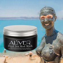 Useful Pure Moisturizing Body Whitening Natural Beauty Dead Sea Mud Mask for Facial Treatment Oil-control(China)