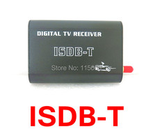 Car ISDB-T digital TV Receiver for Brazil and South America Market,For watching World Cup,Suitable for all Centrais Multimidia(China)