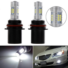 1 Pair Car Headlight Replacement Bulbs HB5/9007 21W Hi/lo 6000K Auto Front Bulbs Replacement Headlamp DC12V-24V Car Lighting