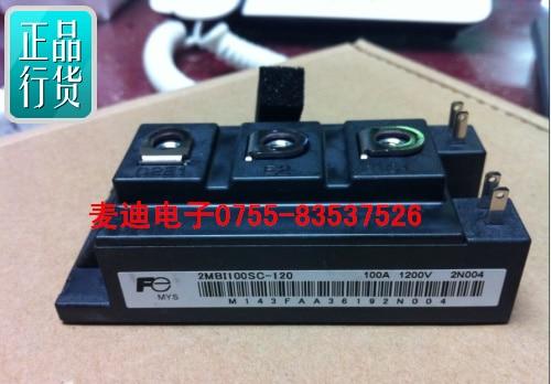 2MBI100NC-120 2MBI150NC-120 2MBI150SC-120 --MDDZ<br><br>Aliexpress