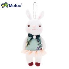 Plush Sweet Cute Kids Toys for Girls Birthday Christmas Gift Lovely Stuffed Pendant Baby 22cm Tiramitu Rabbits Mini Metoo Doll(China)
